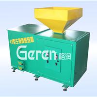 供应生物质燃烧机(可持续耐高温,寿命长)