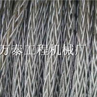 供应无扭钢丝绳,电力牵引绳