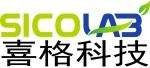 深圳喜格科技有限公司