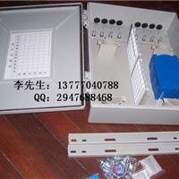 72芯光纤分纤箱、楼道72芯光纤分纤箱厂家