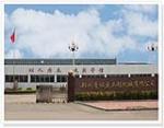 郑州晋诚盛机械工程有限公司