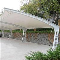 雨棚、遮阳棚、膜结构停车棚膜结构景观棚