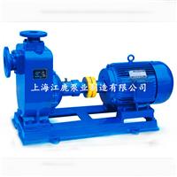 供应上海江鹿80ZXP60-55不锈钢自吸泵