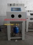 供应高压加压型喷砂机
