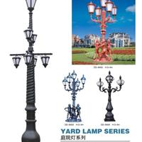 供应LED庭院灯