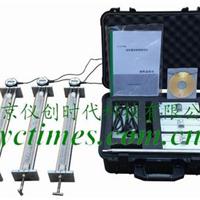 供应YC-BWS波纹管自收缩测定仪