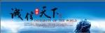 安平县万诺丝网制品有限公司