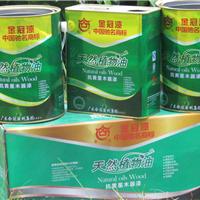 供应金冠天然植物油抗黄星木器漆