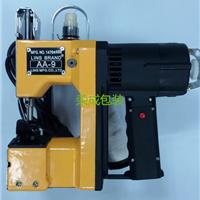 供应LINSI牌AA-9单线电动缝包机