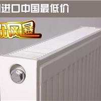 供应英国朗廷钢制板式暖气片