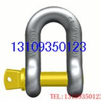 1吨【S6D型卸扣】吊点|不锈钢吊环价格