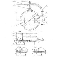 HG/T21520-2014垂直吊盖带颈平焊法兰人孔