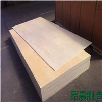 桦木面杨木芯胶合板 多层板