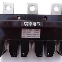 供应CZC3-B-3-400A一次接插件