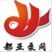 上海都亚泵阀有限公司