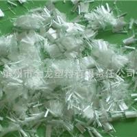 供应聚丙烯工程纤维 厂家直销