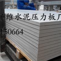 无石棉LOFT楼板钢结构夹(加)层钢结构阁楼