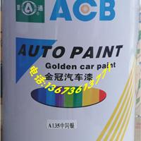 丙烯酸金属汽车漆纯白色家具漆木器漆金属漆