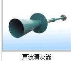 供应SQ-75低频声波振动清灰器 声波清灰器