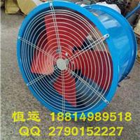 SFG3-4/220V低噪声岗位式轴流风机
