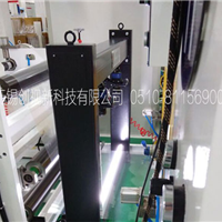 MVC薄膜瑕疵在线检测系统