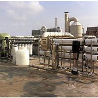 电镀纯水设备厂家定制生产直销纯水生产机械