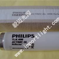 飞利浦UV固化灯管