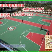 东盈通体育用品有限公司