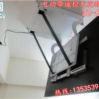 供应32-65寸平板电视机带遥控电动翻转器