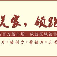 香港嘉世美家家居有限公司