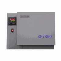 供应液化气分析仪