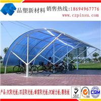 供应济南钢结构工程阳光板PC耐力板