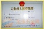 赵韩油漆树脂化工回收公司