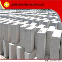 厂家直销山西阳泉优质珍珠岩保温砖耐火材料