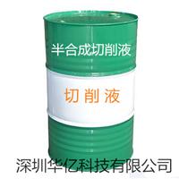 供应铝合金半合成切削液