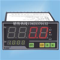 供应压力传感器检测控制表