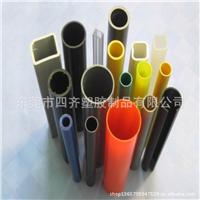 东莞市四齐塑胶制品有限公司