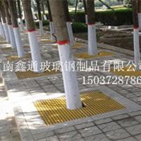 安徽玻璃钢树篦子厂家 绿化环保
