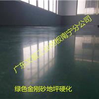 长寿区厂房地面起尘处理|仓库起砂处理办法
