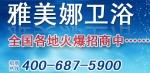 合肥美菱净化设备有限公司