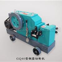 供应GQ40型钢筋切断机  螺纹钢专用切断机