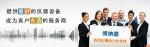 深圳市联合博纳精密仪器有限公司