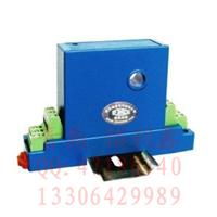 供应穿孔式电流变送器选型 交流电流传感器