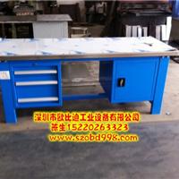 广东铁板工作台,云浮钳工台,佛山钳工桌