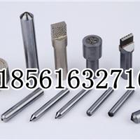 供应各种规格天然金刚石成型刀