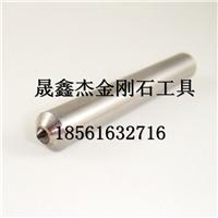 供应大量销售金刚石修整笔、钻石修刀价格