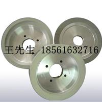 供应金刚石砂轮、树脂碗形砂轮异形砂轮价格