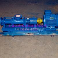 供应G型单螺杆泵 G40-1