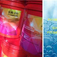 PVC卷材胶水 PVC卷材粘合剂 PVC地板胶