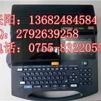 供应MAX打号机,LM-390A高速线号打号机